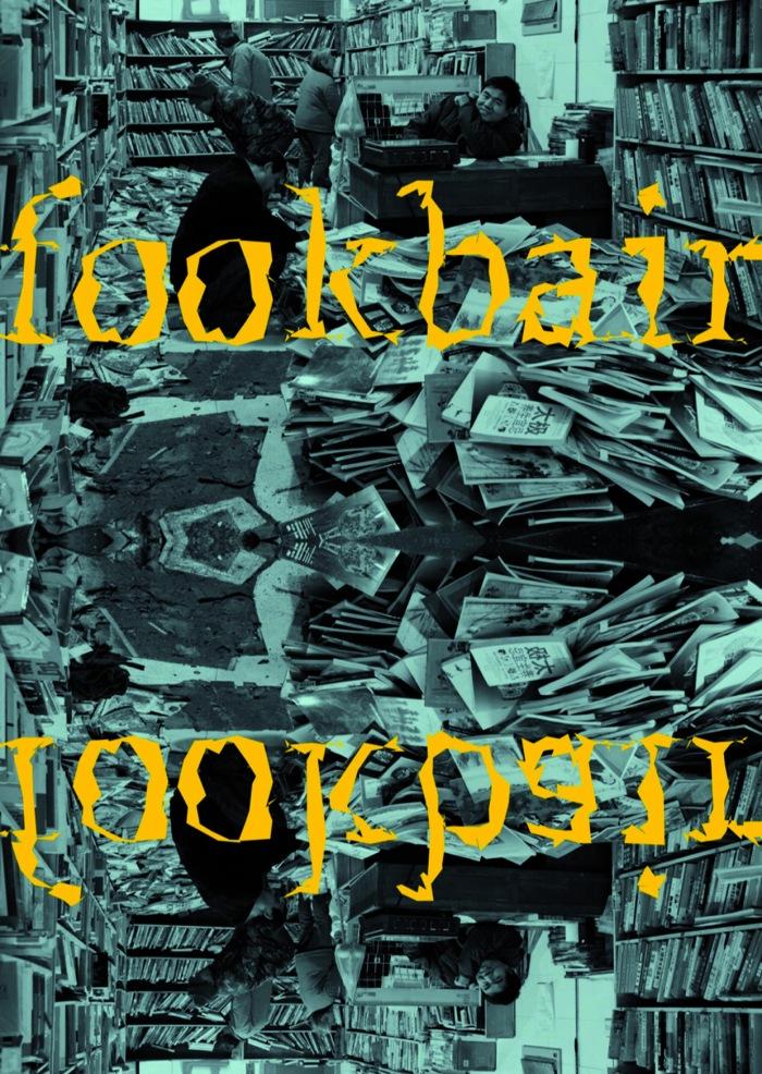 fookbair_go