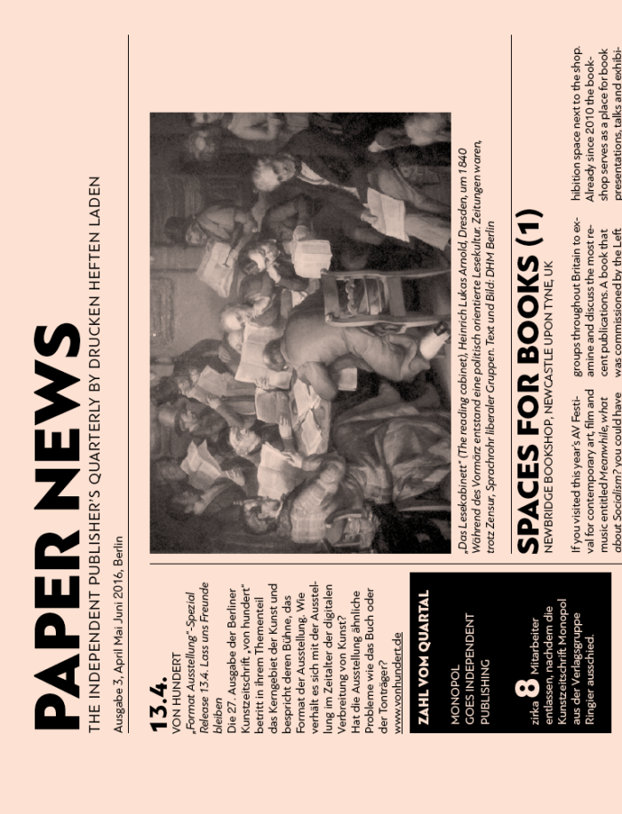 Paper_News_screen